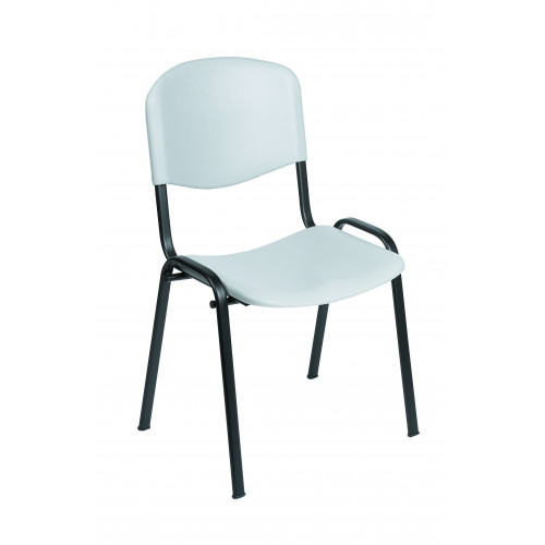 Visitor Chair Moulded Plastic Seat Colour: Grey